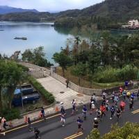 Over 5,500 participate in scenic Sun Moon Lake Marathon in central Taiwan