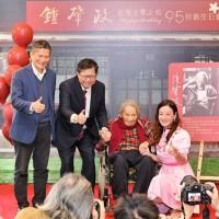 鍾肇政95歲生日 總統賀卡與文學出版計畫同慶