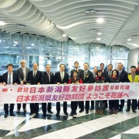 Taiwan plans charter flight between Hualien and central Japan