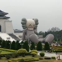 Artist KAWS showcases giant 'Companion' figure at Taipei CKS Memorial