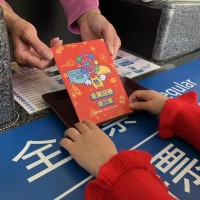 Taipei issues NT$199 pass for Children Amusement Park and two museums