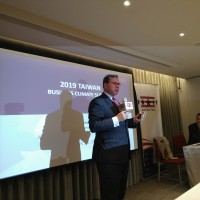 AmCham Taipei: businesses less confident in Taiwan's economy for 2019