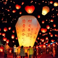 Pingxi Sky Lantern Festival in New Taipei to take place on Feb 16 and 19