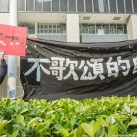 香港國歌條例草案今交立法會首讀 泛民場外抗議