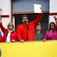 委內瑞拉變天!委國總統宣布與美國斷交