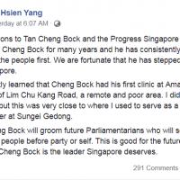 李顯龍弟公開挑釁兄長 臉書發文支持反對黨領袖