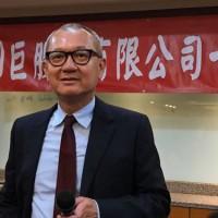 Taiwanese billionaire, art collector, aims to build new art museum near Yangmingshan