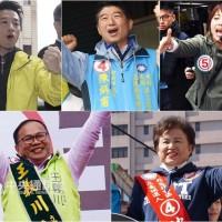 台北台中立委補選27日投票 候選人勤掃街拚勝選