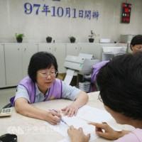 27日立委補選約晚間7時揭曉 具投票權勞工放假一日