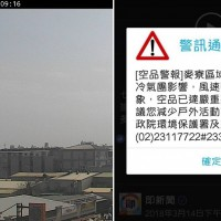 Taiwan's EPA sends out first air pollution alert text message