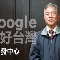 Economic minister hails new Google investments in Taiwan
