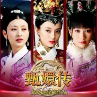 Popular Qing dynasty dramas censured by Chinese state media as 'eclipsing Xi's glory'