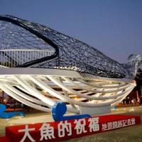台南安平港邊新地標「 大魚的祝福」 亮燈一周就遭破壞?!