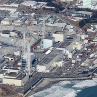 Japan reports radiation leak from a nuclear fuel plant