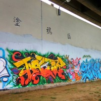 Taipei designates two more riverside parks as legal graffiti spaces