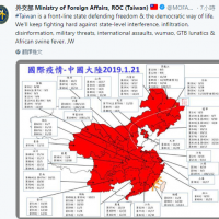Taiwan Ministry of Foreign Affairs tweets Chinese officials are 'lunatics'