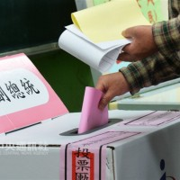 Taiwan presidential and legislative elections on same day in January 2020