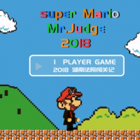 China's Central Political and Legal Affairs Commission accused of plagiarizing Super Mario