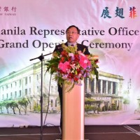 Bank of Taiwan opens branch office in Manila, Philippines