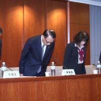 Taiwan's EVA Air may refuse to serve controversial passenger