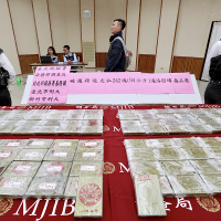 Taiwanese authorities seize NT$2.4-billion worth of heroin, suspects arrested