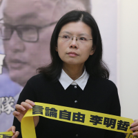 Wife of Taiwanese activist jailed in China attends US State of the Union address