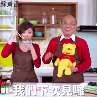 Taiwan premier urges China to up swine fever prevention while brandishing Pooh toy