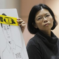 Wife of jailed Taiwanese activist to attend Trump address
