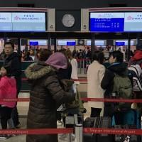 華航機師罷工 華航:今日運能仍維持90%