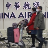 20 more flights canceled in Taiwan as CAL pilot strike enters 3rd day