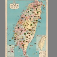 Photo of the Day: 1960s tourist map of Taiwan
