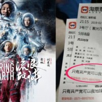 Science fiction: Chinese film tickets read 'Only Communist Party can save Earth'