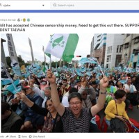 Calls for Taiwan independence surface on Reddit ahead of feared Tencent censorship