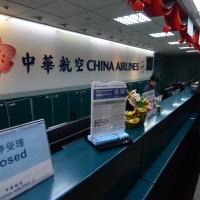 【最新】華航11、12日取消航班資訊 華航賠償方案:實報實銷