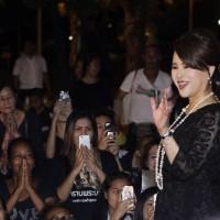 泰王親姐參選總理未果 提名黨惹來滅黨之禍