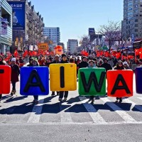 Photo of the Day: Taiwan sign spotted in Flushing LNR parade
