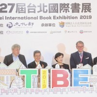 2019 Taipei book fair kicks off with emphasis on freedom and democracy