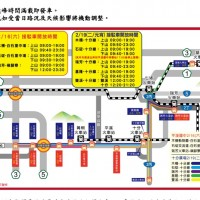2019 Pingxi Sky Lantern Festival shuttle bus schedule and traffic control announced