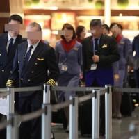 華航勞資13日凌晨1時馬拉松談判 未來8天取消多個航班