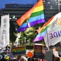 日本同志伴侶情人節上法院爭婚姻平權