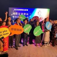 「你融我容」主題燈會太吸睛 35場表演秀出「新」台灣人自信