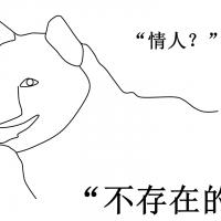 狗兒躺著也中槍 你知道單身「狗」的由來嗎?