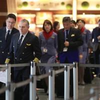 勞資言和五大訴求達共識 華航機師罷工將落幕