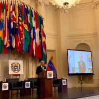 Taiwan to provide US$500,000 in humanitarian aid to Venezuela