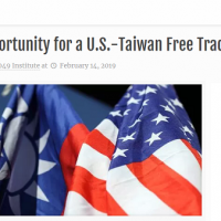 DC think tanks urge Trump admin to pursue US-Taiwan Free Trade Agreement