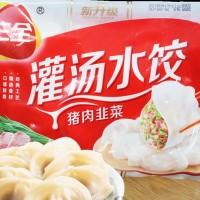 中國三全冷凍豬肉水餃 驗出非洲豬瘟病毒