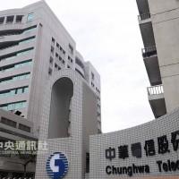 中華電信爆假交易呆帳4.3億 檢方起訴49人