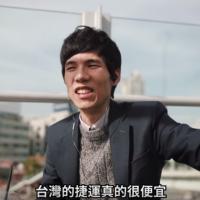 外國人都驚呆了!韓國youtuber狂讚北捷這5點