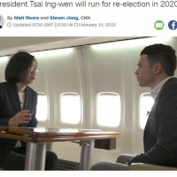 Taiwan President Tsai confirms re-election bid for 2020: CNN