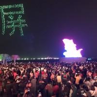 台灣燈會首見 今晚大鵬灣300架無人機空中燈光秀